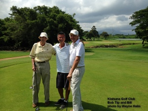 Bob, Tip, and Bill on the Kiahuna Golf Club.
