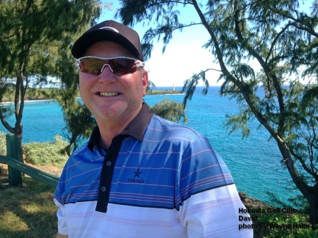 David on the 16th tee at the Hokuala Golf Club on Kauai.