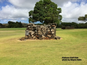 The Crypt on the Kiahuna Golf Club on Kauai.
